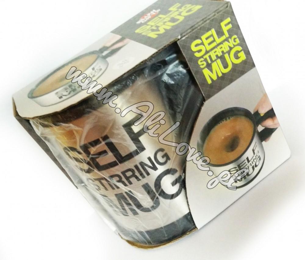 Samomieszający się kubek - Self Stirring Mug | www.alilove.pl