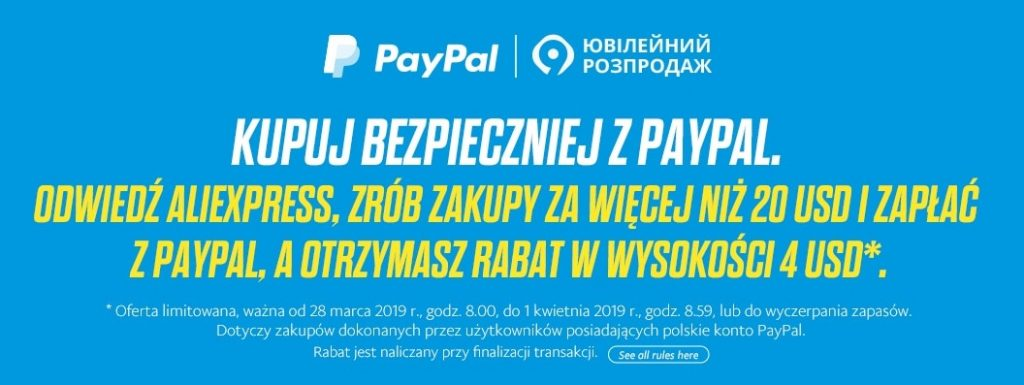 birthday of aliexpress paypal